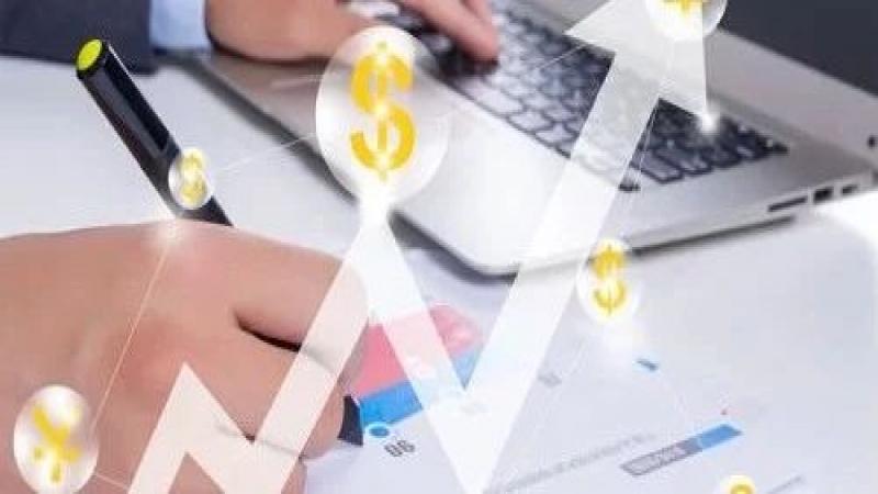 中小企业应该如何选择一家专业正规的代理记账公司?